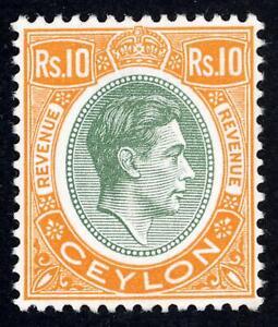 Ceylon 1938 10r Green and Orange Revenue stamp Superb MNH