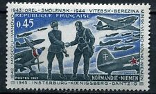 STAMP / TIMBRE FRANCE NEUF LUXE N° 1606 ** LIBERATION / ESCADRILLE NORMANDIE