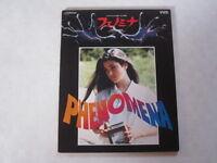 Jennifer Connelly PHENOMENA japan movie VHD japanese Dario Argento