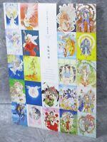 AH MY GODDESS Art Illustration Sheet KOSUKE FUJISHIMA Book Ltd