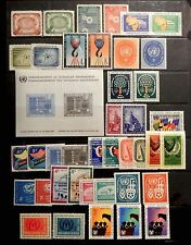 United Nations NY complete years 1958, 1959, 1960, & 1961 MNH 59-99 41 stamps