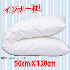 For 50x150 40X105 CM Anime Dakimakura Hugging Body Pillow Case Inner/Pad/Insert