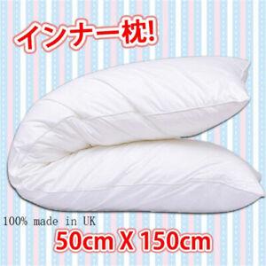 For 50x150 40X105 CM Anime Dakimakura Hugging Body Pillow Case Inner Pad Insert