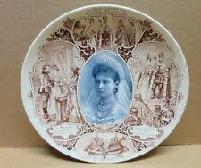 SARREGUEMINES assiette au décor de Alexandra FEDEOROWNA Tsarine de RUSSIE