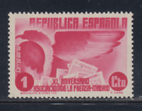ESPAÑA (1936) NUEVO SIN FIJASELLOS MNH SPAIN - EDIFIL 711 (1 cts) PRENSA LOTE 1
