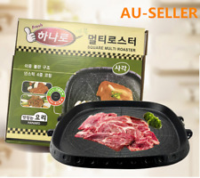 Korean Nonstick BBQ Grill Pan for Stovetop, Barbecue Portable Hot Plate