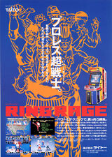 1992 TAITO RING RAGE JP VIDEO FLYER