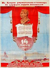 RUSSIAN VINTAGE SOVIET PROPAGANDA POSTER STALIN - ELECTION  1946 100% ORIGINAL