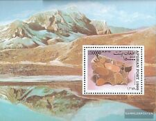 Afghanistan block110 (complete.issue.) unmounted mint / never hinged 1999 Minera