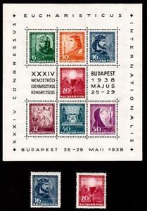 Hungary.1938 Mini sheet + 2st.MNH**OG 73E.