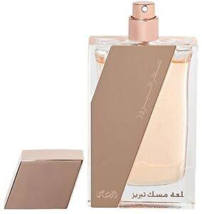 Boruz Musk Lahmat EDP Spray by Rasasi - 50ml