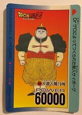 Dragon Ball Z PP Card 689