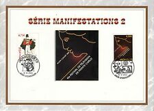 MONACO CEF PREMIER JOUR 2003 TIMBRE  N° 2396 . 2409  SERIE MANIFESTATIONS 2