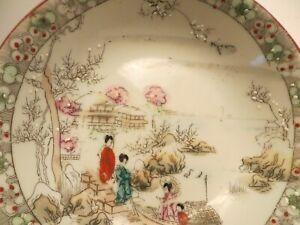 Vntg to Antique Moriage Hand Painted Berry Bowl Set 4 Pcs Fine China Geisha