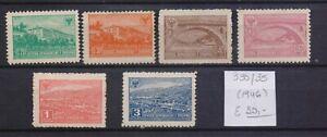 ! Albania 1946. Stamp. YT#330/335. €30.00!