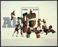 Zambia Boxing Stamps 1998 MNH Muhammad Ali Famous People Sports 1v S/S