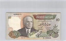 Tunisie 10 Dinars 20.3.1986 n° 160645 Pick 84
