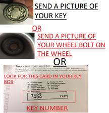 vauxhall locking wheel nut key replacement, ZZZ16512, Vauxhall wheel bolt key