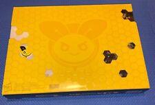 Nerf Rival Overwatch D.VA B.VA Edition Yellow Bee Charm Stinger Collectors Case