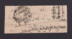 TIBET oder NEPAL. Alter Brief mit Text und Rund-Stempel. Format = 12 cm x 5 cm