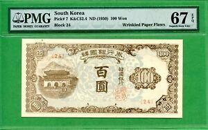 KOREA   1950  100 WON   P7    PMG 67  EPQ   HIGH GRADING   WRINKLED PAPER FLAWS