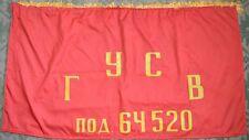Bulgarian Army Military BANNER Battle FLAG of Regiment Leader