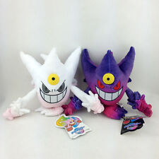 "2X Mega Gengar Shiny Pokemon XY Plush Soft Toy Stuffed Animal White Purple 9"""