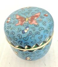 New ListingJapanese Totai Shippo Porcelain Cloisonne Small Lidded Jar