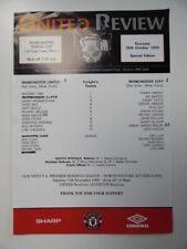 More details for manchester united v manchester city | 1999/2000 | mancs senior cup | 28 oct 1999
