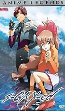 s-CRY-ed Special Edition - Vol. 1 (DVD, 2005, 2-Disc Set, Anime Legends Special