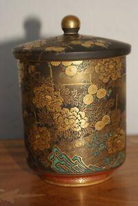 Antique Japanese Kutani Ceramic by Oda Seizan Signed