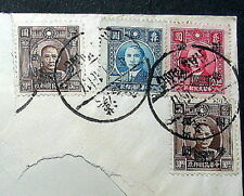 CHINA PART FROM COVER HANYANG