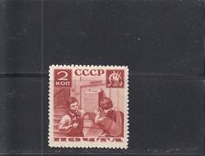 Russia 1936,from PIONEERS set 2 kop value on cotton paper,MNH