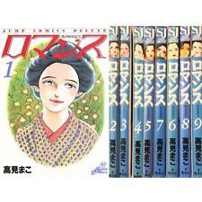 Manga ROMANCE VOL.1-9 Comics Complete Set Japan Comic F/S