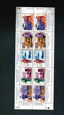 1996  #  1606i ** MINT  CANADA STAMPS  CANADIAN YUKON GOLD  RUSH COMPLETE SHEET