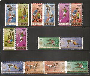 Burundi SC # 295-498, C234-C236 Olympic Games Montreal 1976 CTO. MNH