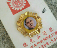 COMMUNIST Dr. SUN YAT-SEN 1960's Vtg China Leader Pin Gold Tone FOUNDING FATHER