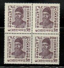 South Korea #365 Block of 4 1962-63 MNH