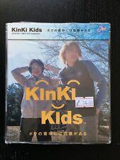 Kinki Kids - ボクの背中には羽根がある - JECN-0017 - RARE Out Of Print Music CD