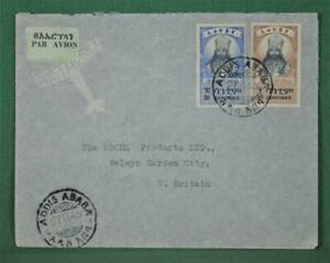 ETHIOPIA STAMP COVER AIRMAIL 1943 TO ENGLAND     (M307)