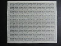 Berlin Mi-Nr. 140Y DZ 4 kompletter Bogen zu 100 Marken postfrisch ** ungefaltet