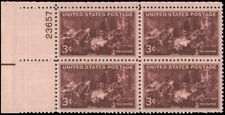 Us #949 Mnh plate block of 4, 3c Doctors
