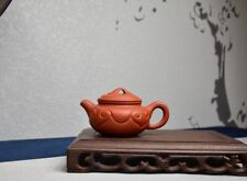 """Chinese Yixing Zisha Clay Handmade """"Ruyi"""" Teapot, 135cc"""