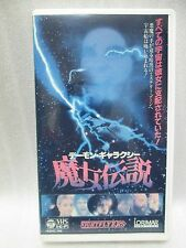 NIGHTFLYERS - Japanese original VHS RARE