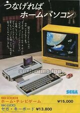 "Sega""Sg-1000 Ii Console/Sk-1100 Keyboard Handbill""Flyer-1"