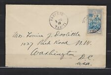 1914 French Oceania Scott 33 on cover Papeete (8/9/14) to Washington, D.C.