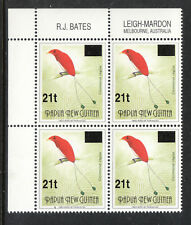 PNG OVERPRINT BIRDS 2ND PRINT 21t ON 45T 1992 IN TOP  LEFT BLOCK  OF 4   MUH.