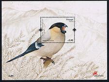 Bullfinch - Birds Topical Postage Stamp Souvenir Sheet II