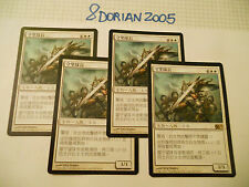 4x MTG CHINESE Capitano della Guardia-Captain of the Watch Magic EDH M13 ED Base