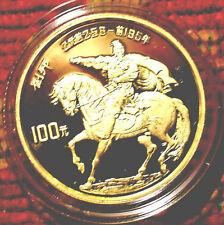 1986 CHINESE 1/3 Oz GOLD COIN LIU BANG CHINA HISTORY PROOF PR PF + BOX + COA !!!